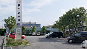 秩父第一病院 外観
